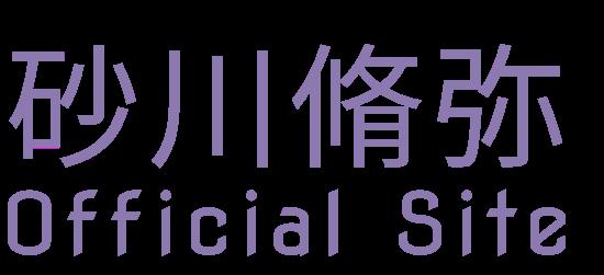 ロゴ(紫)
